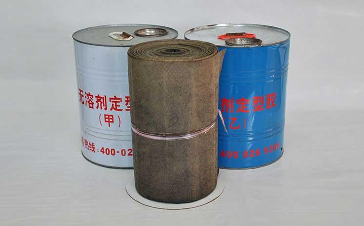 环氧煤防腐冷缠带,PF环氧煤沥青冷缠带生产厂家