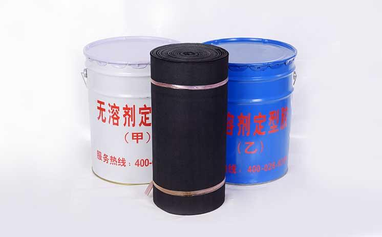 RPC环氧煤沥青冷缠带,RPC冷缠带生产厂家